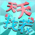 天天找茬欢乐找不同游戏安卓版 v1.0.0