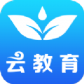 山东省云教育服务平台