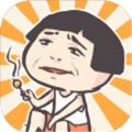 抖音叫醒女神我太难了小游戏最新版下载 v1.0