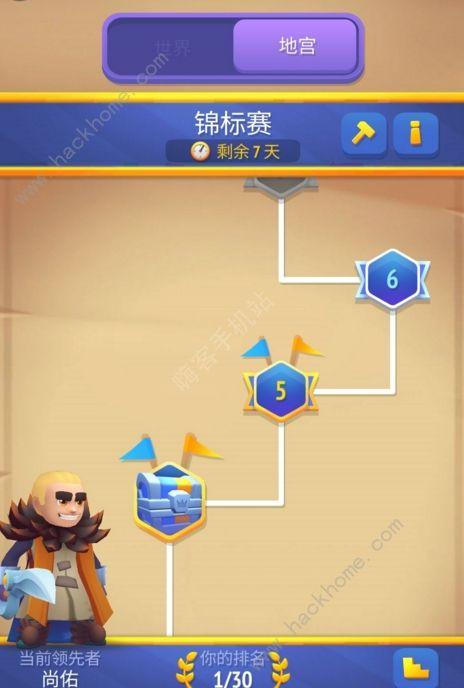 格子征战新手怎么玩 开局发展及通关技巧[多图]图片2
