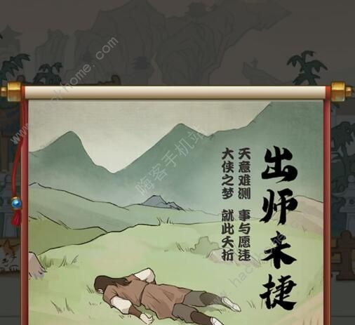 江湖论剑攻略大全 新手入门少走弯路[多图]图片3
