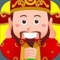 全民养财神红包游戏福利版 v1.0