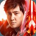 真红之刃手游官方最新版 v2.0.0