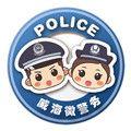 威海微警务公众号官方版入口 v1.0