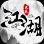 江湖游剑录手游官网版 v1.0