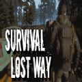 steam生存迷路(Survival Lost Way)游戏 v1.0