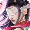 仙梦奇缘红包现金版 v1.0
