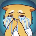 单身狗模拟器游戏最新安卓版下载 v1.0