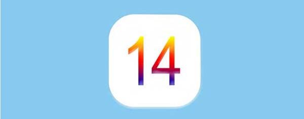 iOS14 beta4更新了什么 iOS14 beta4更新�热菀挥[[多�D]
