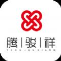 鑫源乐拍app下载 V1.0.2