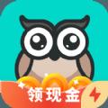 映客极速版app免费下载 v8.0.61