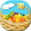 淘金小城红包版游戏 v1.0