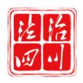 川渝两地民法典网络知识竞赛活动官网登录入口 v1.0
