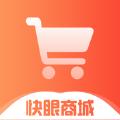 快眼商城官方版apo下载安装 v1.0.1