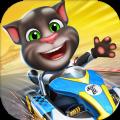 汤姆猫飞车新版下载破解版安装 v1.0.542.6