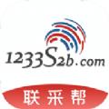 联采帮官方app下载手机版 v1.1