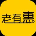 老有惠最新版app下载 v1.0.1