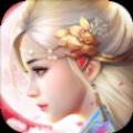 蹈海天妖传游戏官方最新版 v1.0