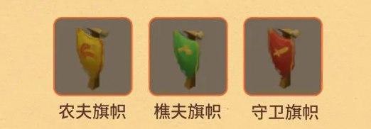 迷你世界8月5日更新公告 0.46.0版本全新野人玩法上线[多图]图片4