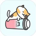猫咪网红奶茶店无限金币破解版 v2.08.0605