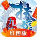 扶摇斩仙手游官方唯一正版 v1.0