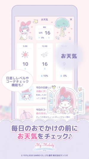 mymelody中文版图1