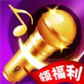点歌猜猜app赚钱游戏红包版下载 v3.16.01