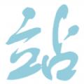 采集聚合�Y源免�M�湍阕�seo快排官方平�_ v1.0