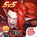 决战平安京黑崎一护联动官方版 v1.64.0