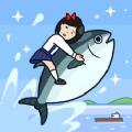 抱紧金枪鱼游戏安卓版 v1.0