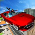 好莱坞屋顶汽车跳跃特技游戏中文版 v1.2