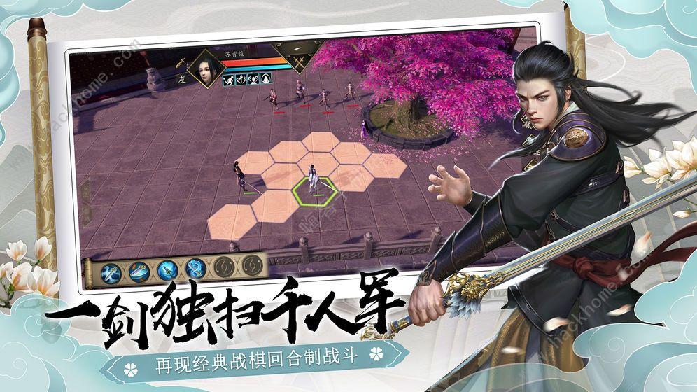 下一站江湖测评:一场属于玩家们的江湖大梦[多图]图片2