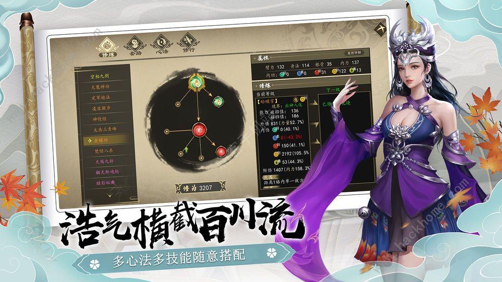 下一站江湖测评:一场属于玩家们的江湖大梦[多图]图片3