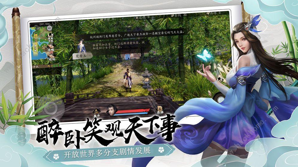 下一站江湖测评:一场属于玩家们的江湖大梦[多图]图片4