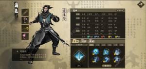 下一站江湖测评:一场属于玩家们的江湖大梦图片6
