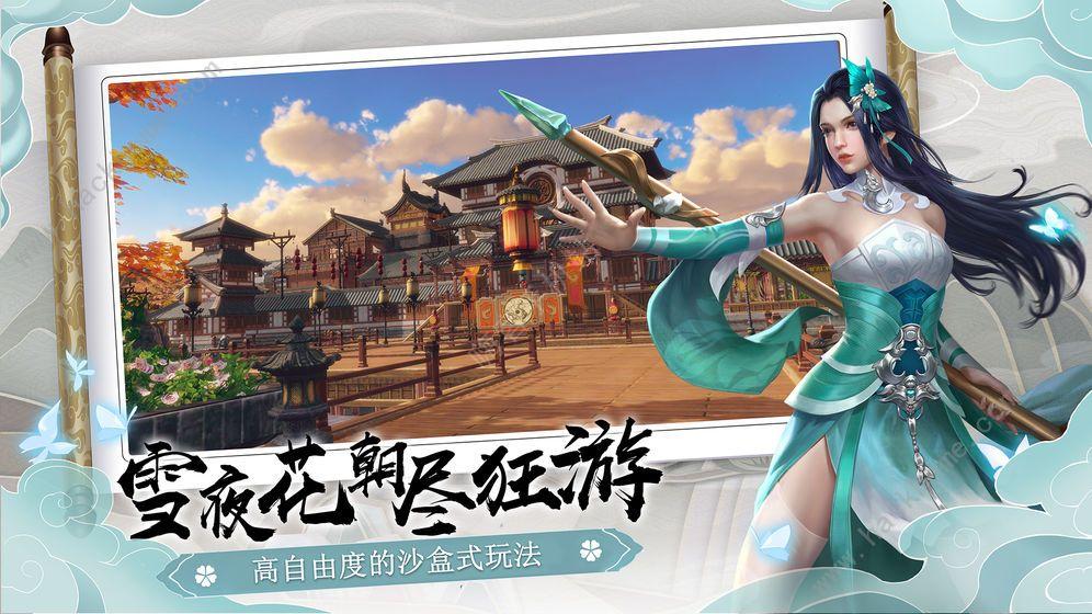 下一站江湖测评:一场属于玩家们的江湖大梦[多图]图片5