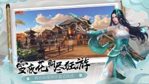 下一站江湖测评:一场属于玩家们的江湖大梦图片5