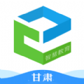 2020年甘肅智慧教育雲平台app學生登錄入口 v3.5.0