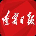 辽宁日报北国新闻客户端首页app官方版下载 v6.1.0