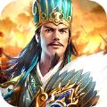 霸权三国征战中原新篇游戏官网版 v1.0