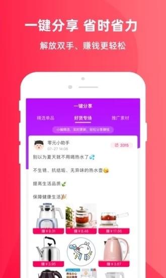 百乐门购物app手机最新版图1: