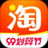 淘宝鸿蒙版2020最新地址app下载 v9.12.0