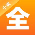 点阅小说大全免费下载安装app v1.0.8