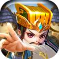 三国萌军武将争雄游戏安卓最新版 v1.0