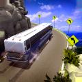 Uphill Bus Racing游戏中文安卓版 v1.1