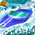 我开船贼溜游戏安卓版 v1.0