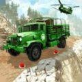陆军卡车驾驶游戏安卓版 v1.0