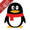 QQ戳一戳自定义文案大全官方下载 v8.4.10