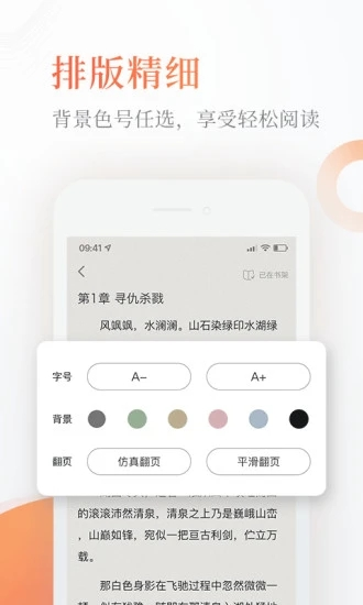 宵月小说免费阅读app下载图3: