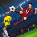 足球梦想联盟2020游戏最新手机版 v1.0.8